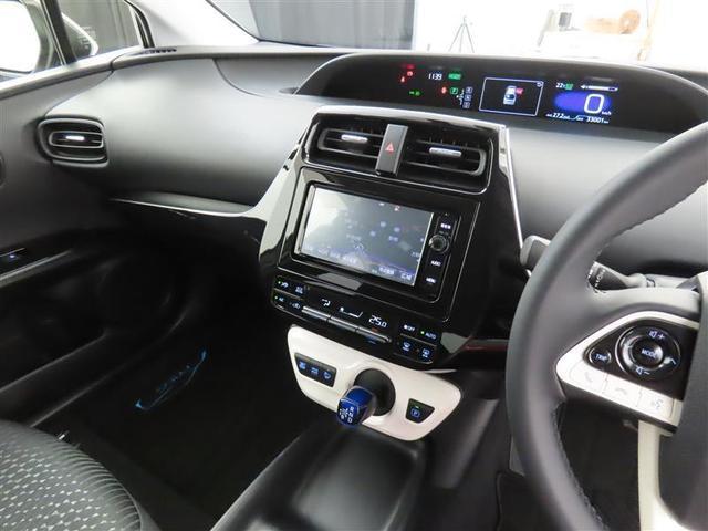 S 15インチアルミホイール フルセグ DVD再生 バックカメラ LEDヘッドライト ワンオーナー スマートキー 盗難防止装置 ETC 横滑り防止機能 記録簿 乗車定員5人(25枚目)