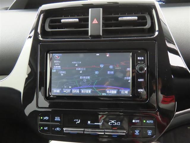 S 15インチアルミホイール フルセグ DVD再生 バックカメラ LEDヘッドライト ワンオーナー スマートキー 盗難防止装置 ETC 横滑り防止機能 記録簿 乗車定員5人(27枚目)