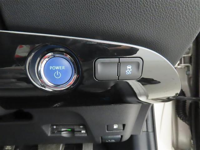 S 15インチアルミホイール フルセグ DVD再生 バックカメラ LEDヘッドライト ワンオーナー スマートキー 盗難防止装置 ETC 横滑り防止機能 記録簿 乗車定員5人(29枚目)