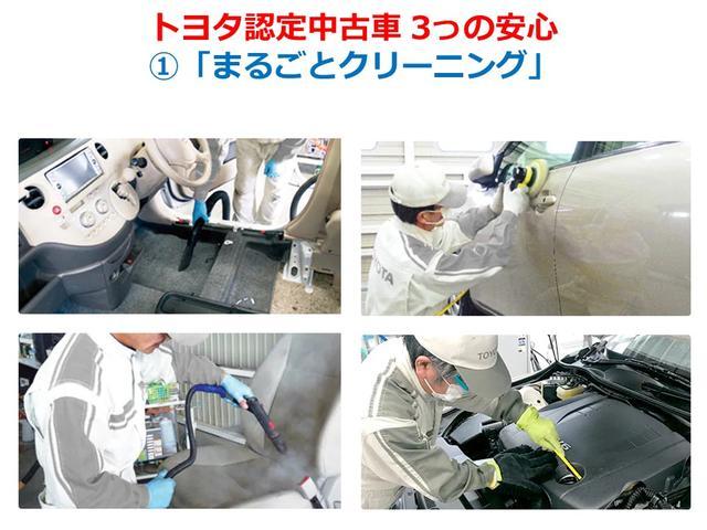 S 15インチアルミホイール フルセグ DVD再生 バックカメラ LEDヘッドライト ワンオーナー スマートキー 盗難防止装置 ETC 横滑り防止機能 記録簿 乗車定員5人(37枚目)