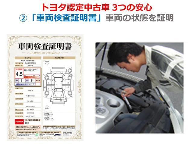 S 15インチアルミホイール フルセグ DVD再生 バックカメラ LEDヘッドライト ワンオーナー スマートキー 盗難防止装置 ETC 横滑り防止機能 記録簿 乗車定員5人(38枚目)
