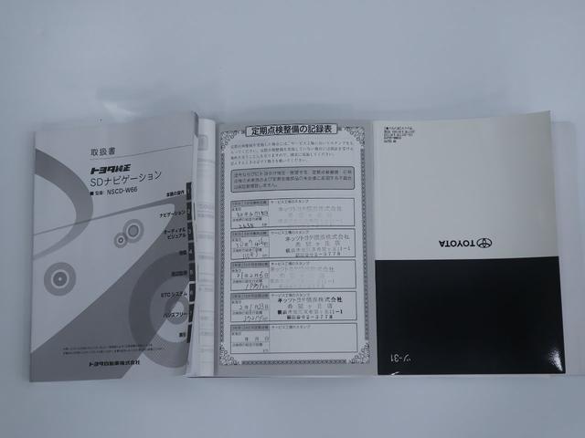 GRスポーツGR 純正SDナビETCスマートキーLEDヘッド(19枚目)