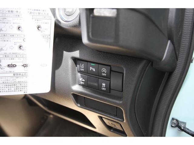 ハイブリッドX クラシコ 9インチメモリーナビ 届出済未使用車(22枚目)