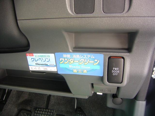 ダイハツ タント カスタムXリミテッド 純正HDDナビ ETC HID
