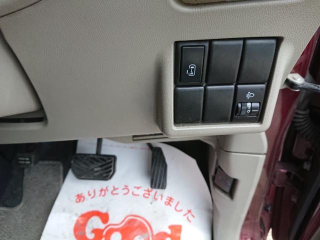 「スズキ」「パレット」「コンパクトカー」「神奈川県」の中古車17