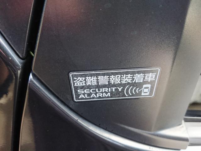 「スズキ」「セルボ」「軽自動車」「神奈川県」の中古車26