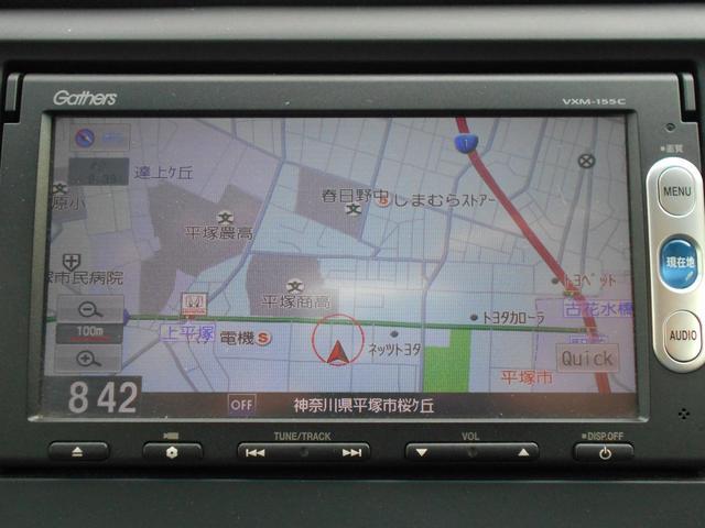「ホンダ」「N-WGN」「コンパクトカー」「神奈川県」の中古車12