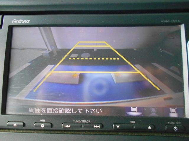 「ホンダ」「N-WGN」「コンパクトカー」「神奈川県」の中古車14
