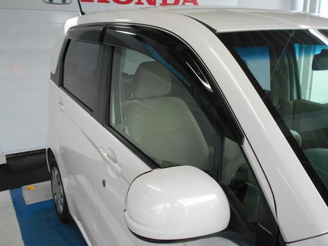 「ホンダ」「N-WGN」「コンパクトカー」「神奈川県」の中古車19