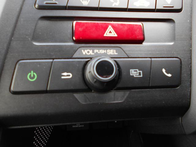 α キーフリ USB 盗難防止装置 LED エアバッグ オートクルーズコントロール パワーウインドウ スマートキー オートエアコン アイドリングストップ ABS(11枚目)