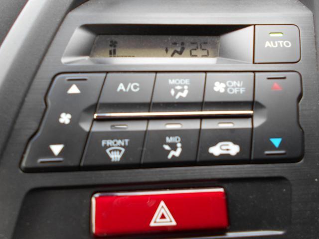 α キーフリ USB 盗難防止装置 LED エアバッグ オートクルーズコントロール パワーウインドウ スマートキー オートエアコン アイドリングストップ ABS(15枚目)