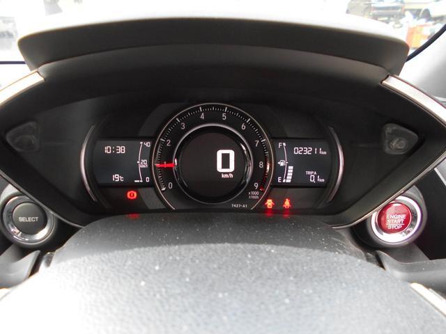 α キーフリ USB 盗難防止装置 LED エアバッグ オートクルーズコントロール パワーウインドウ スマートキー オートエアコン アイドリングストップ ABS(21枚目)