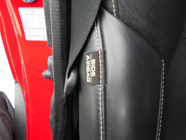 α キーフリ USB 盗難防止装置 LED エアバッグ オートクルーズコントロール パワーウインドウ スマートキー オートエアコン アイドリングストップ ABS(24枚目)