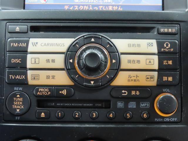 15RXエアロ ナビ ユーザー下取車(12枚目)