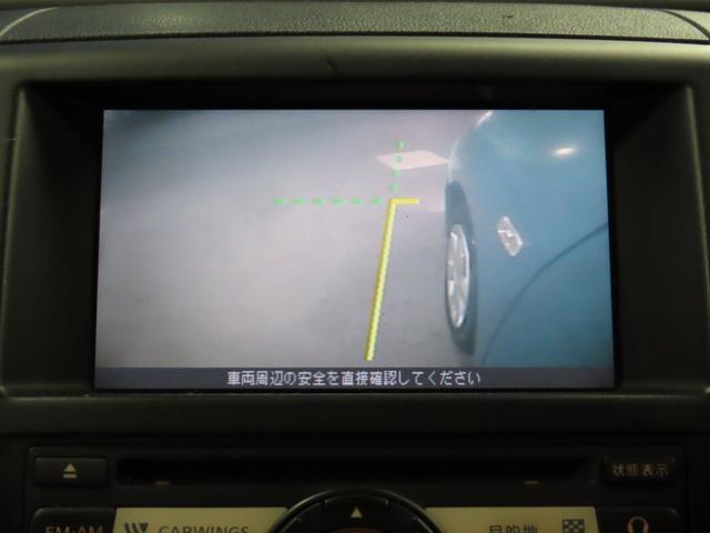 15RXエアロ ナビ ユーザー下取車(16枚目)