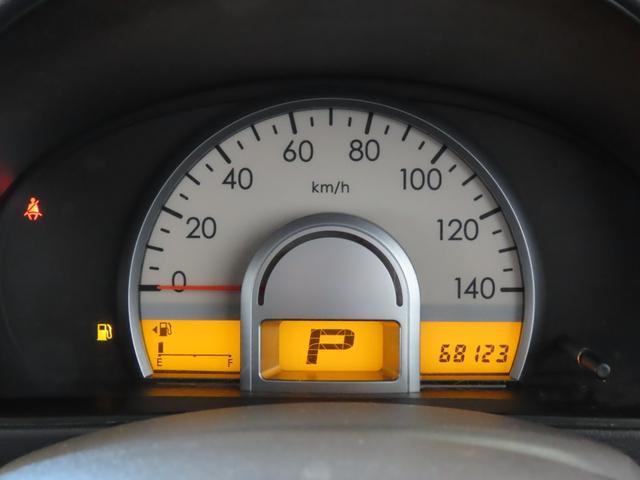 当店のホームページです。http://car-pleasure.com/ 中古車・新車・オークション代行・注文販売・買取・下取り・整備・保険の事などカープレジャーの詳細はこちらをご覧ください!