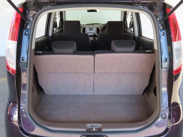 全車、信頼の走行管理システム照会を徹底!安心の実走行保証車両をお届けします!