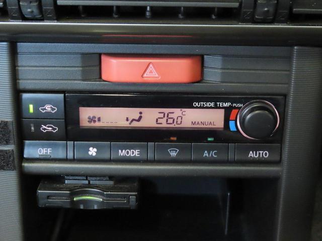 2.0Xt 4WD 社外ナビ サンルーフ(12枚目)