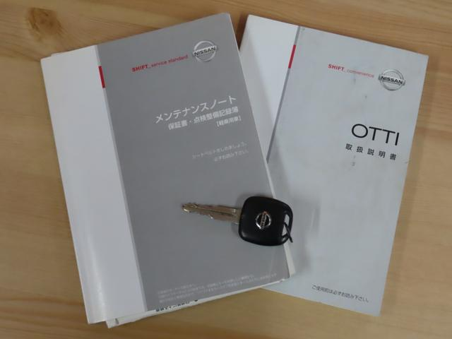 S HID  社外オーディオ 電動格納ミラー グー保証(18枚目)