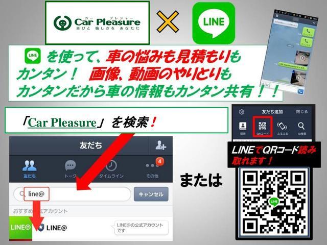 ロングDX 法人ワンオーナー バックカメラ グー保障(2枚目)