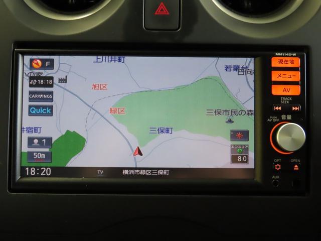 S DIG-S バックカメラ ETC グー保証(12枚目)