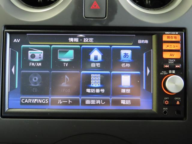 S DIG-S バックカメラ ETC グー保証(13枚目)