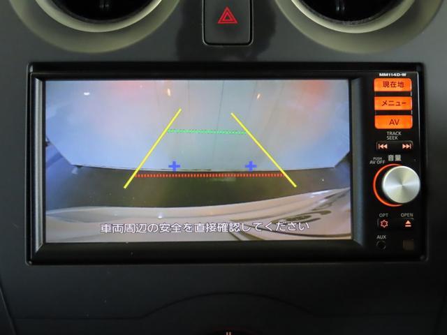 S DIG-S バックカメラ ETC グー保証(14枚目)