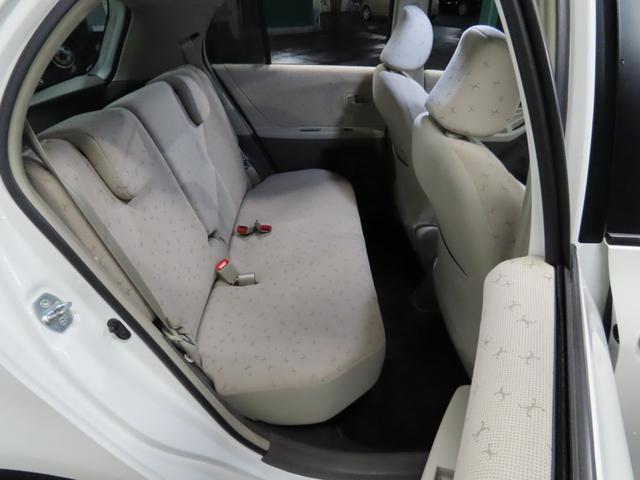 「トヨタ」「ヴィッツ」「コンパクトカー」「神奈川県」の中古車21