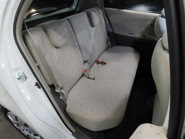 「トヨタ」「ヴィッツ」「コンパクトカー」「神奈川県」の中古車22