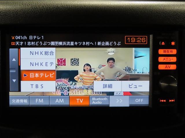15X インディゴ+プラズマ フルセグTV グー保証(14枚目)