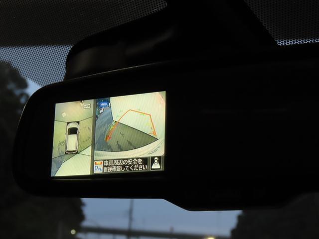 「日産」「ノート」「コンパクトカー」「神奈川県」の中古車23