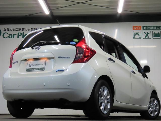「日産」「ノート」「コンパクトカー」「神奈川県」の中古車43
