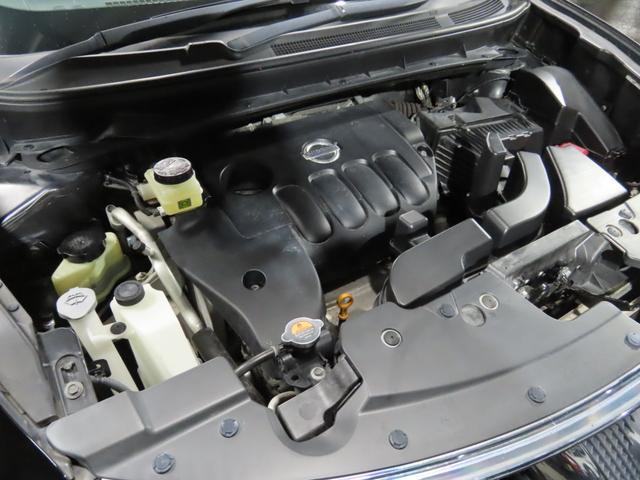 250XL FOUR ワンオーナー車 純正ナビ バックカメラ サイドモニター ウィンカーミラー ETC(4枚目)