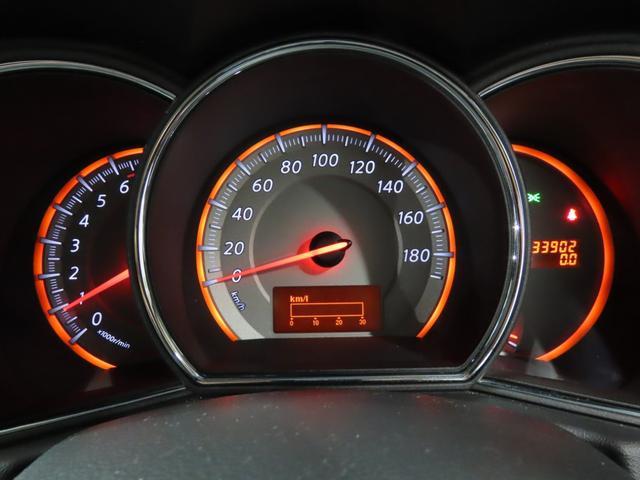 250XL FOUR ワンオーナー車 純正ナビ バックカメラ サイドモニター ウィンカーミラー ETC(15枚目)