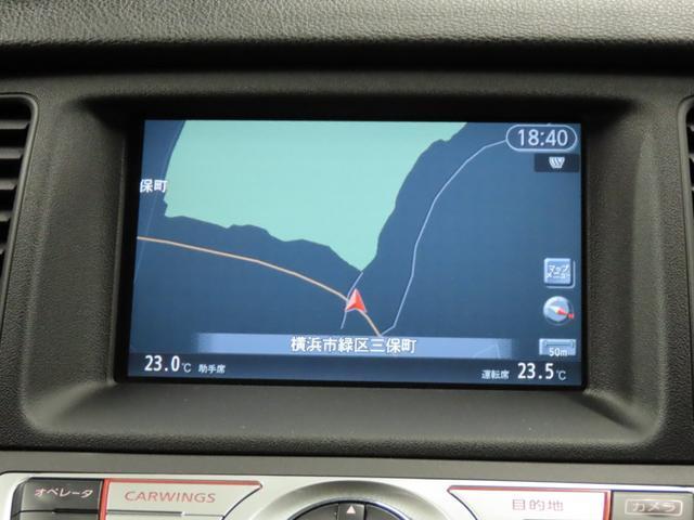 250XL FOUR ワンオーナー車 純正ナビ バックカメラ サイドモニター ウィンカーミラー ETC(17枚目)