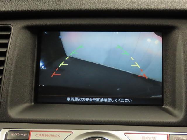 250XL FOUR ワンオーナー車 純正ナビ バックカメラ サイドモニター ウィンカーミラー ETC(18枚目)