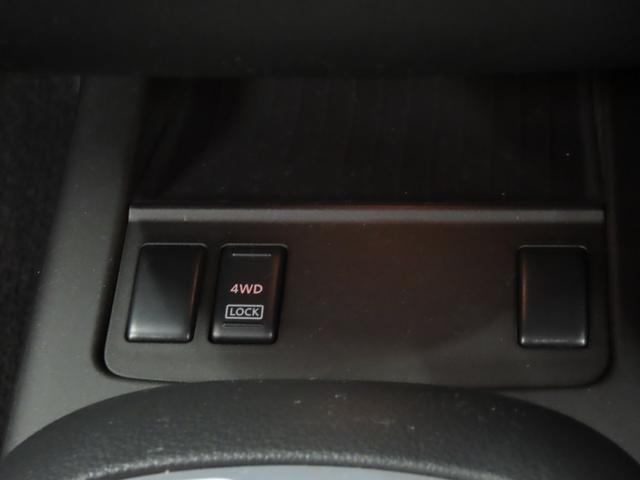 250XL FOUR ワンオーナー車 純正ナビ バックカメラ サイドモニター ウィンカーミラー ETC(20枚目)