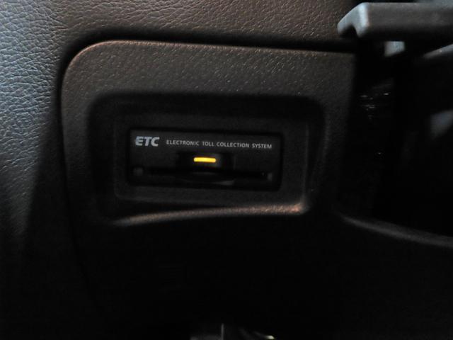 250XL FOUR ワンオーナー車 純正ナビ バックカメラ サイドモニター ウィンカーミラー ETC(22枚目)