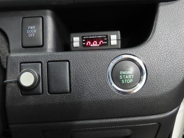 ZS /ワンオーナー車 パワースライドドア 社外ナビ 地デジ スマートキー HID パドルシフト(17枚目)