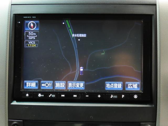 2.4Z ワンオーナー 4WD 関東使用車 ナビ ETC バックカメラ(14枚目)