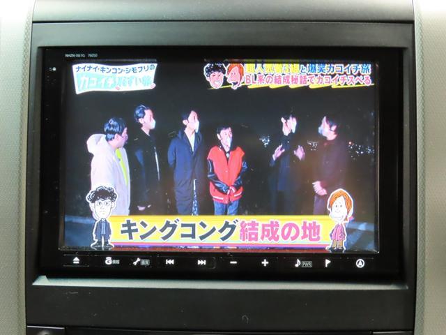 2.4Z ワンオーナー 4WD 関東使用車 ナビ ETC バックカメラ(15枚目)