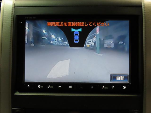 2.4Z ワンオーナー 4WD 関東使用車 ナビ ETC バックカメラ(18枚目)