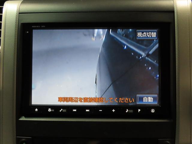 2.4Z ワンオーナー 4WD 関東使用車 ナビ ETC バックカメラ(19枚目)