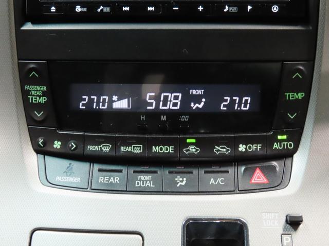 2.4Z ワンオーナー 4WD 関東使用車 ナビ ETC バックカメラ(20枚目)
