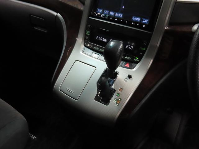 2.4Z ワンオーナー 4WD 関東使用車 ナビ ETC バックカメラ(21枚目)