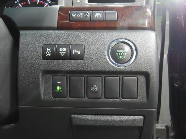 2.4Z ワンオーナー 4WD 関東使用車 ナビ ETC バックカメラ(23枚目)