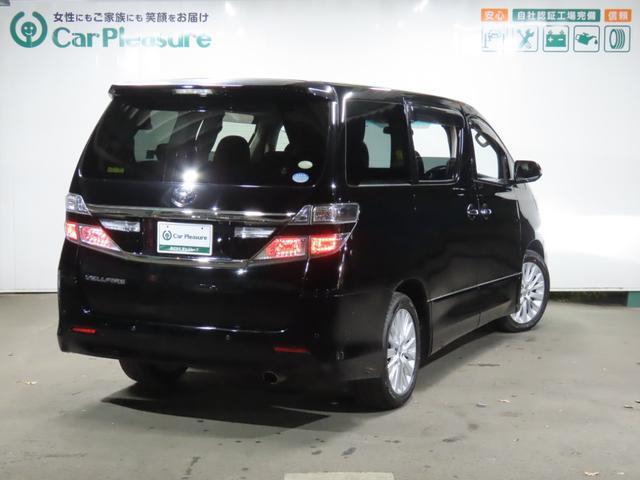 2.4Z ワンオーナー 4WD 関東使用車 ナビ ETC バックカメラ(30枚目)