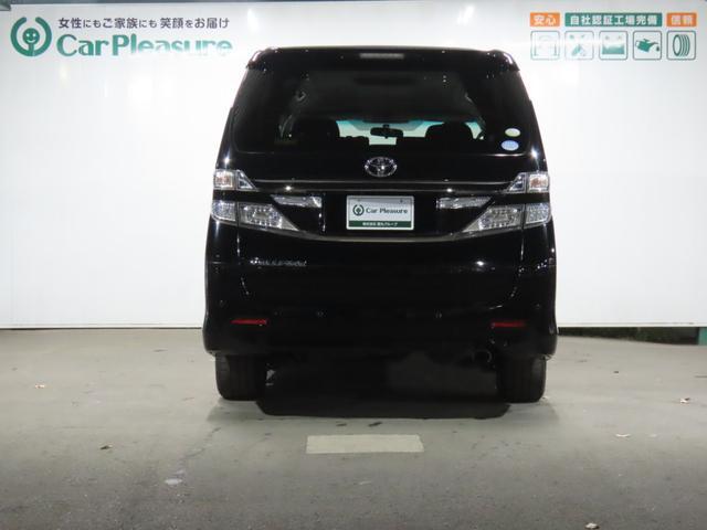 2.4Z ワンオーナー 4WD 関東使用車 ナビ ETC バックカメラ(35枚目)