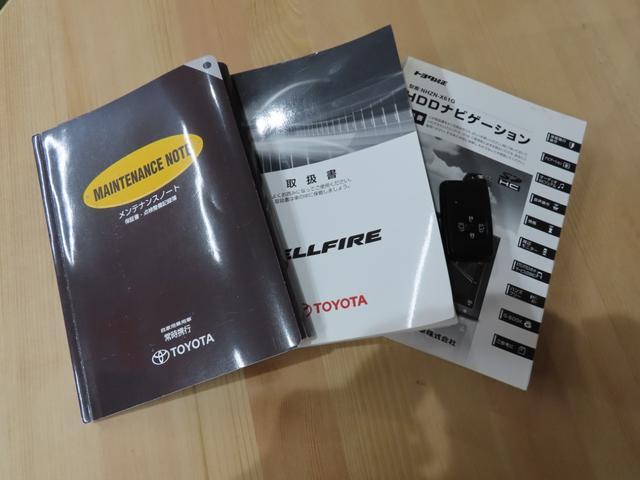 2.4Z ワンオーナー 4WD 関東使用車 ナビ ETC バックカメラ(48枚目)