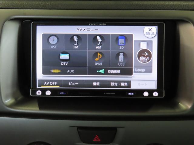 S Xバージョン ナビ ETC 車高調ローダウン(13枚目)